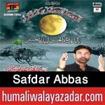 http://www.humaliwalayazadar.com/2015/06/safdar-abbas-nohay-2016.html