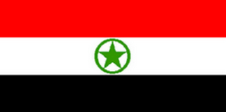 پرچم احواز