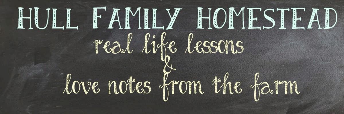 Hull Family Homestead