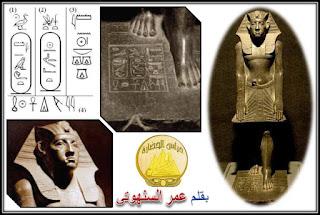 تمثال مِن الجرانيت الأسود للملِك أمنمحات الثالِث من عصر الدولة الوُسطىَ