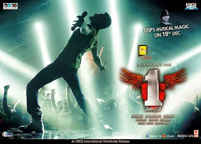 One 1 Nenokkadine Telugu Movie Songs