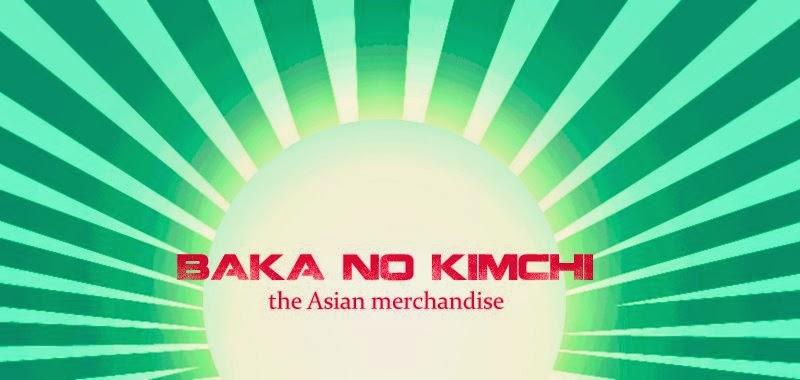 Baka no kimchi