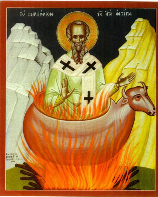 Το μαρτύριον του Αγίου Αντίπα, προστάτου των ελλήνων οδοντιάτρων