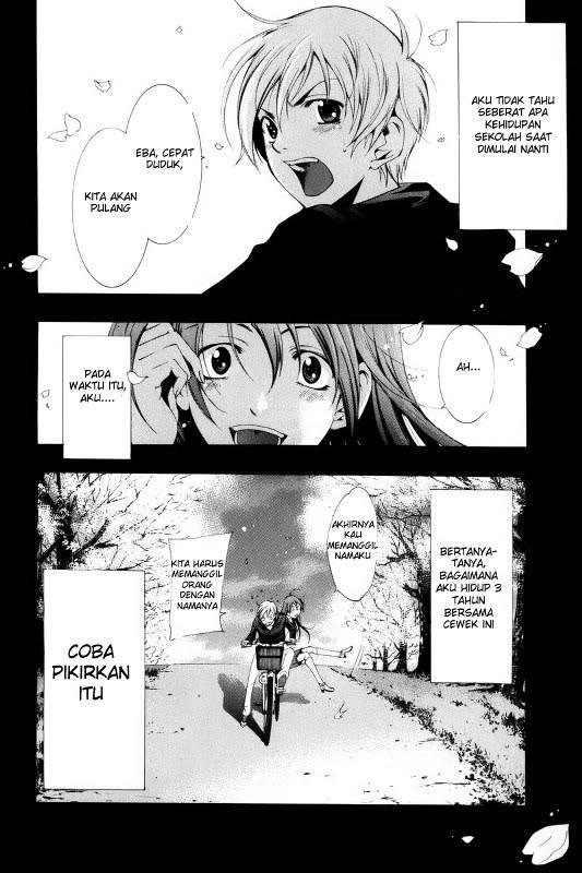 Komik Kimi Ni Iru Machi Page 20