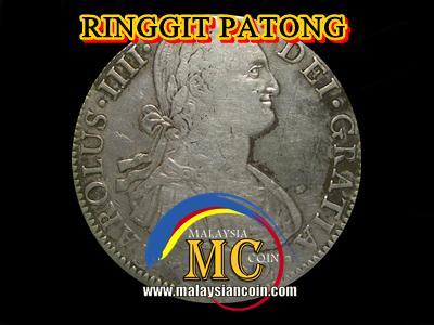 Ringgit Patong