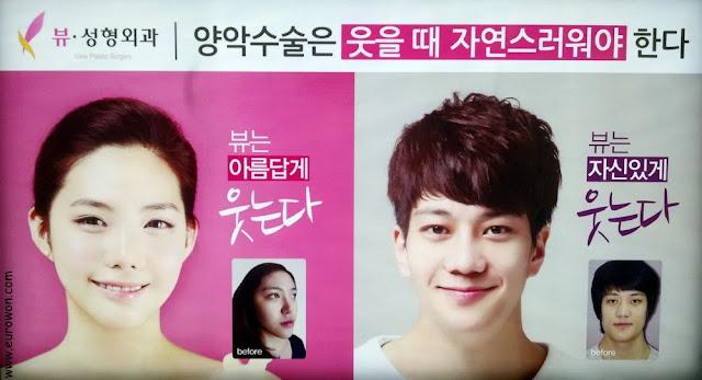 Publicidad de cirugía estética en Gangnam