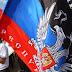 Особый статус Донбасса: мнения Кэрри, Меркель, Оланда, Пан Ги Муна, НАТО, х*йла и орков