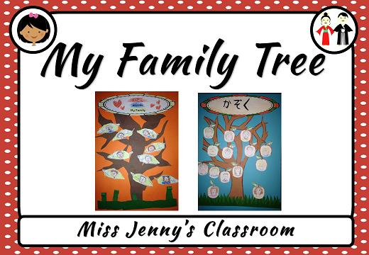 https://www.teacherspayteachers.com/Product/My-Family-Tree-JAPANESE-craft-activity-1867953