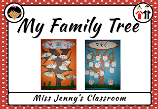 https://www.teacherspayteachers.com/Product/My-Family-Tree-JAPANESE-craft-activity-1867953