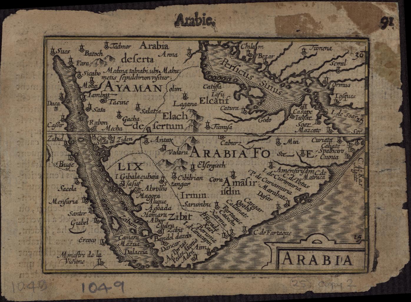 Vintage Maps of the Arabian Peninsula – Map of Arabia