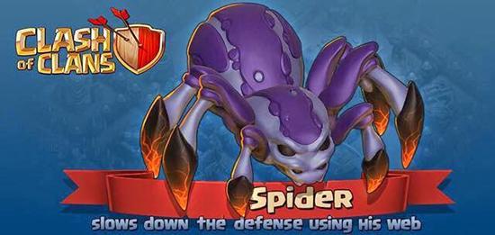 Spider COC