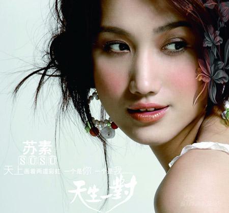 Chinese Movie Stars Girls