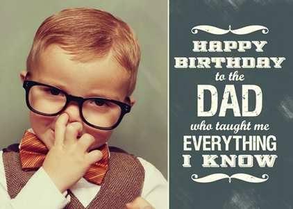 Doc Printable Happy Birthday Dad Cards Happy Birthday Cards – Birthday Cards for Dad Printable