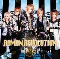 D=OUT●MAJOR DEBUT SINGLE  2011年7月27(水) RELEASE 『ROMAN REVOLUTION』