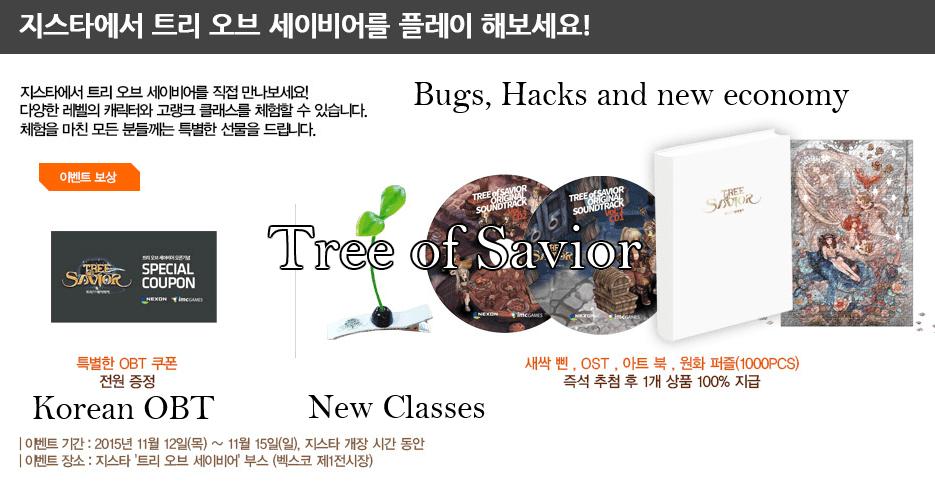 Tree of Savior - Korean open beta test