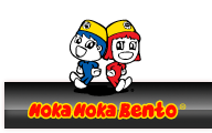 http://lokerspot.blogspot.com/2011/10/hoka-hoka-bento-japanese-restaurant-job.html