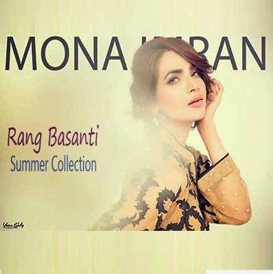 Rang Basanti Summer Dress Collection 2015