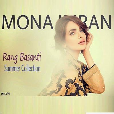 Rang Basanti Summer Dress Collection 2015
