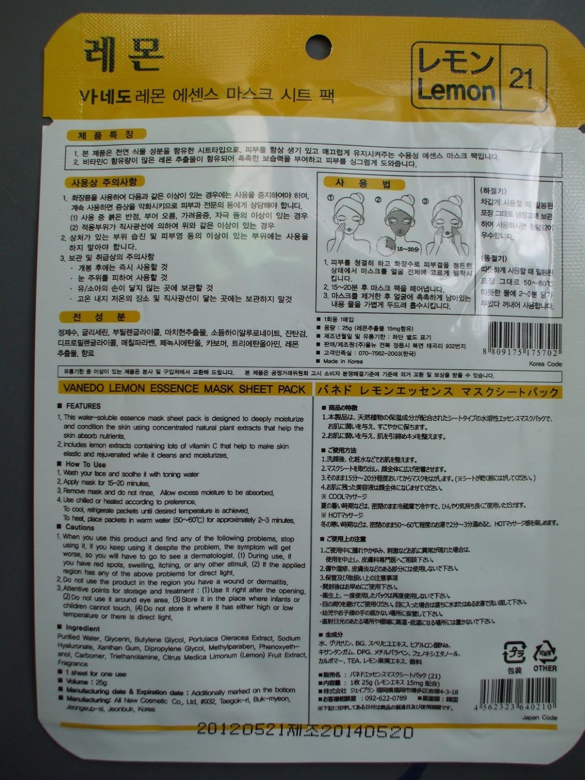 Vanedo Beauty Friends Sheet Mask lemon ingredients