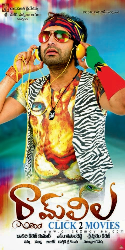 Ram Leela Movie Latest Posters Wallpapers