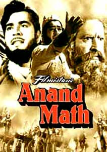 Anand Math 1952 Hindi Movie Watch Online