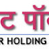 BSPHCL Recruitment 2015 for 1280 Meter Reader Posts Apply at www.bsphcl.bih.nic.in