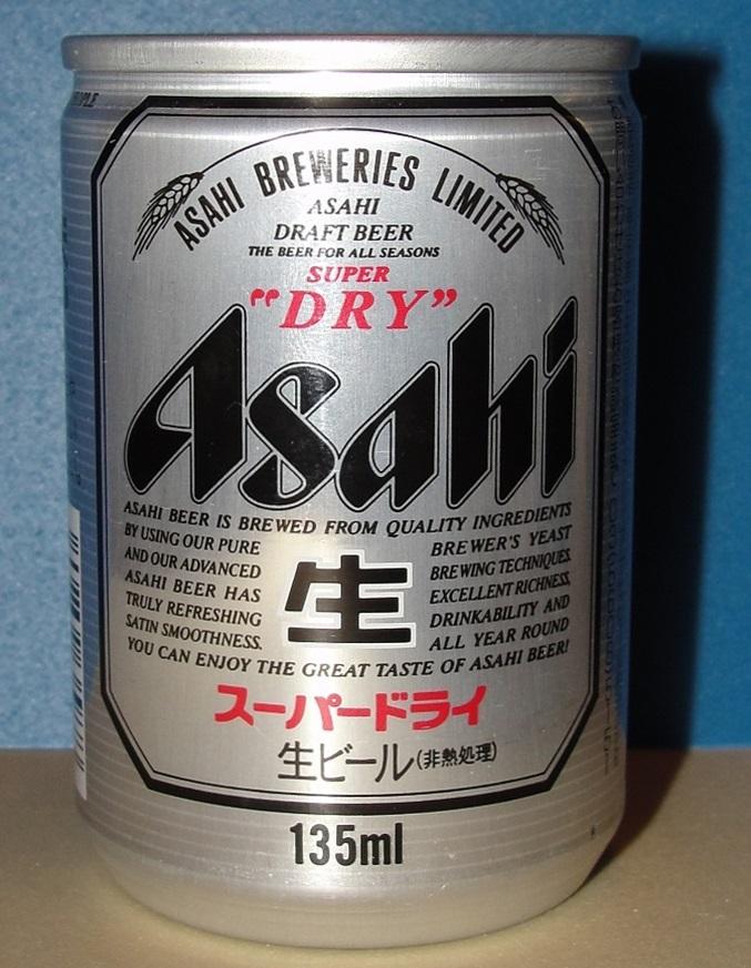 asahi breweries Asahi breweries hokkaido brewery, sapporo: see 90 reviews, articles, and 120 photos of asahi breweries hokkaido brewery, ranked no12 on.