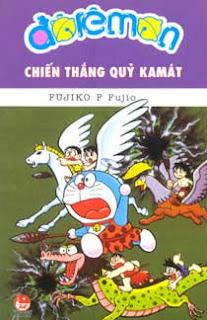 Đô Rê Mon truyện dài : Chiến thắng quỷ Kamat