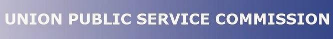 Union Public Service Commission UPSC Logo