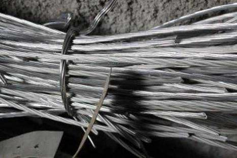 rongsokan-kabel-almunium