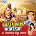 Supar Fast Kawariya 2015 (Arvind Akela Kallu Ji, Nisha Dubey) Bol Bum Album Songs List