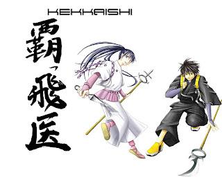 Kekkaishi - PIKIRAN DAN BADAN