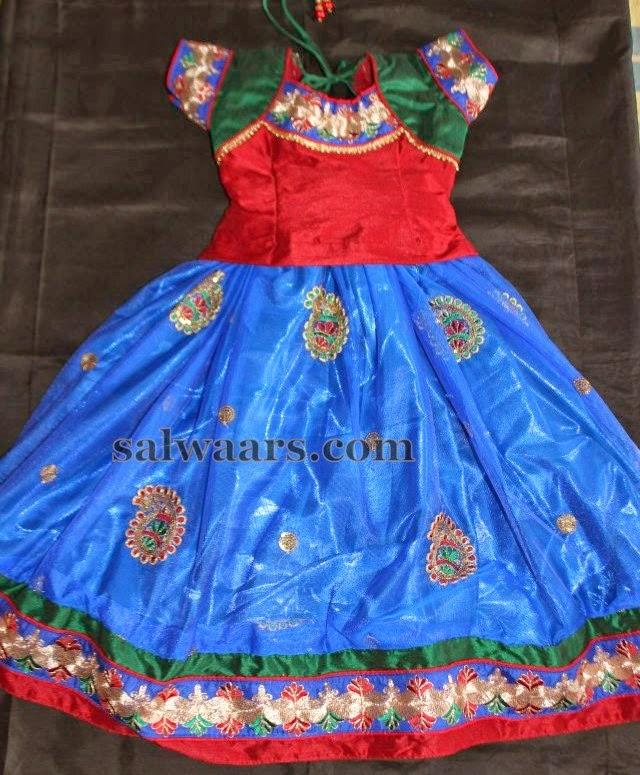 Paisley Motifs Skirt in Blue