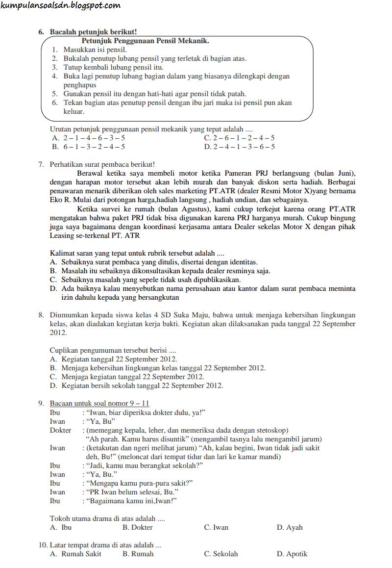 Soal US Bahasa Indonesia SD dan Kunci Jawaban 2014