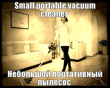 Small portable vacuum cleaner