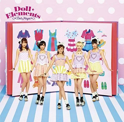 [Album] Doll☆Elements – Doll Magic (2015.12.02/MP3/RAR)