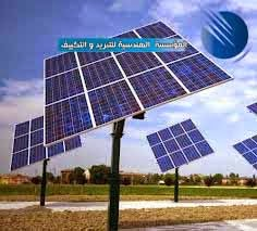 Solar energy companies in Egypt