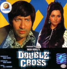 Double Cross 1972 Hindi Movie Watch Online