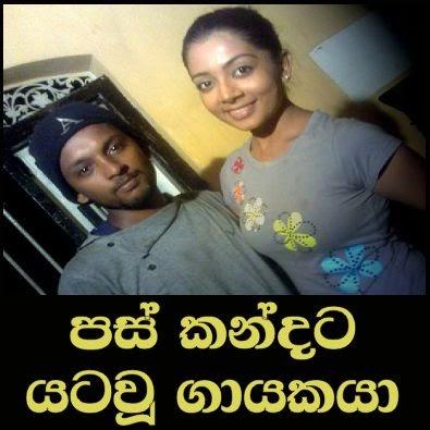 http://www.gossiplanka-hotnews.com/2014/11/miriyabedda-singer-death.html