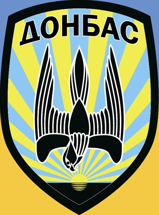 Batalhão Donbas