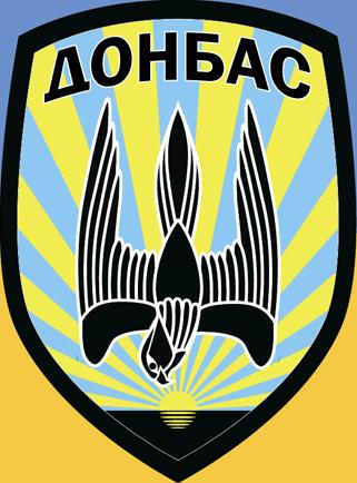 Batalhão Donbas