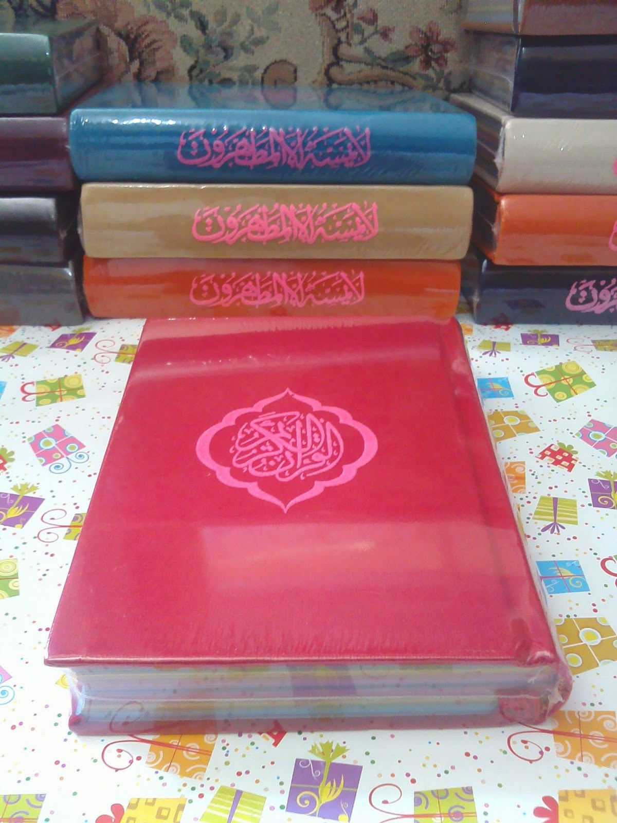 al-quran pelangi, al-quran pelangi karita, al-quran pelangi karita pink, al-quran pink, al-quran cantik warna pink