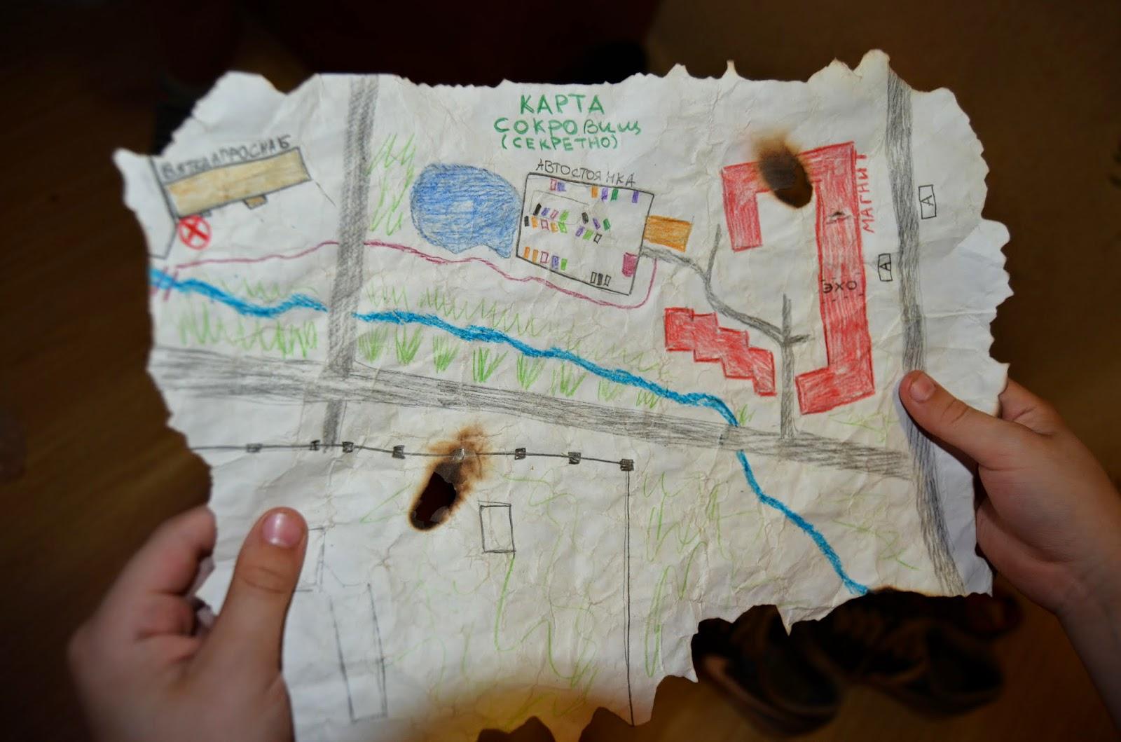 Поиск подарка в квартире по карте