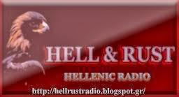 HELL & RUST