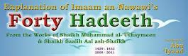 Imamo Nawawi 40 Chadisų Paaiškinimas
