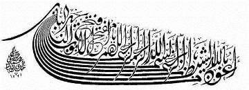Islam Indahku