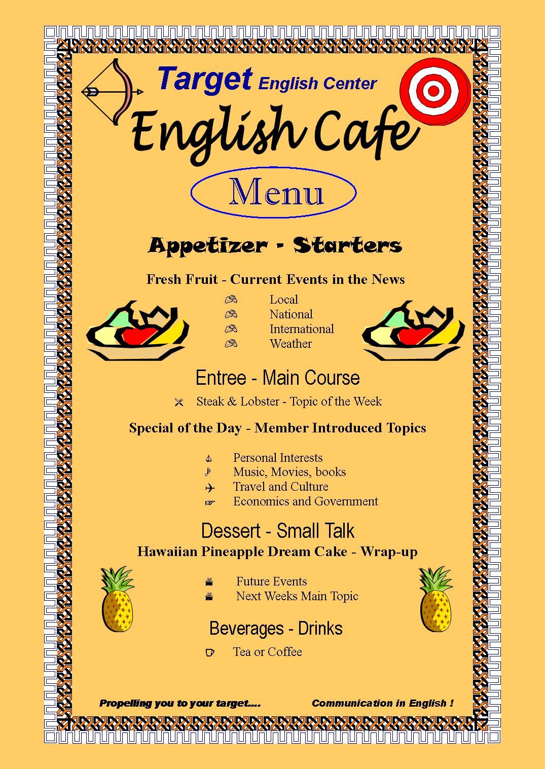 Как сделать заказ на английском языке