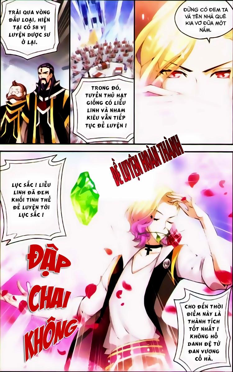 Đấu Phá Thương Khung chap 67 page 22 - IZTruyenTranh.com