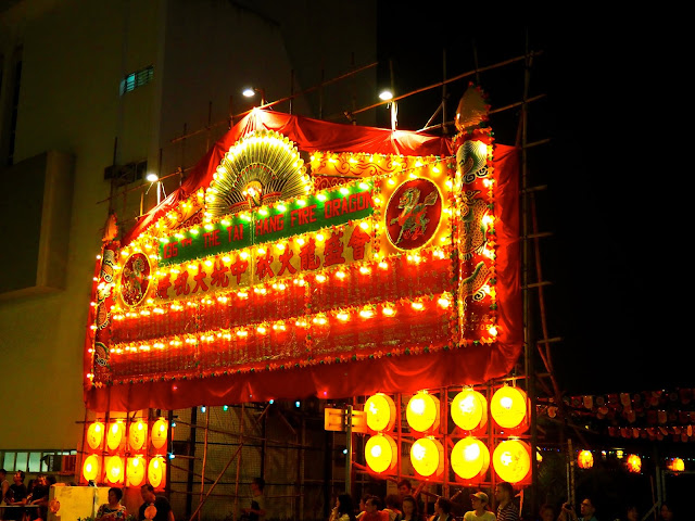 Entrance banner archway with lights | Tai Hang Fire Dragon Dance during Hong Kong Mid-Autumn Festival
