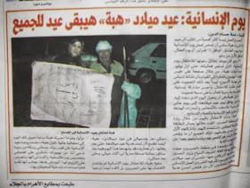 المصري اليوم | لقراءة المقال